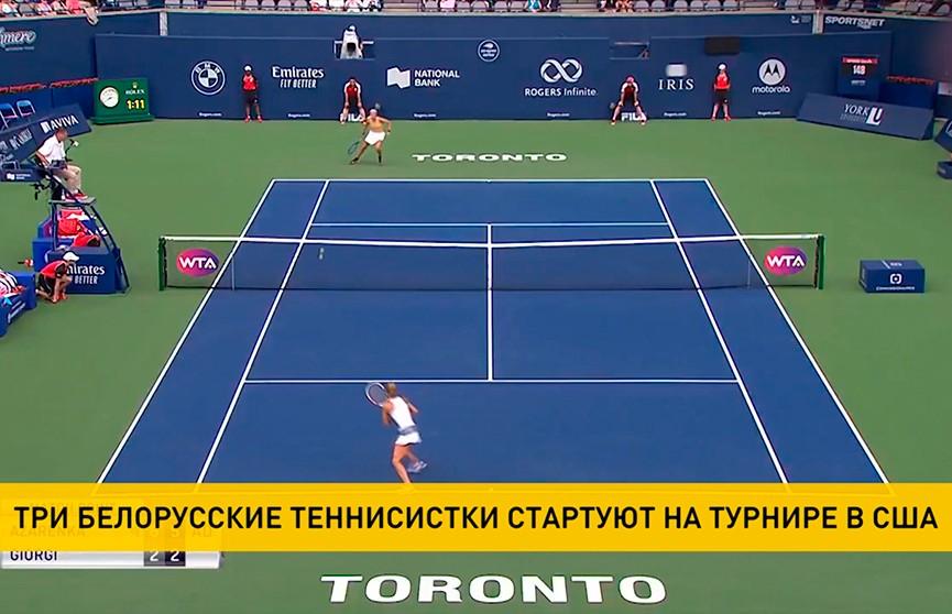 Белорусские теннисистки начинают выступление на турнире в Цинциннати