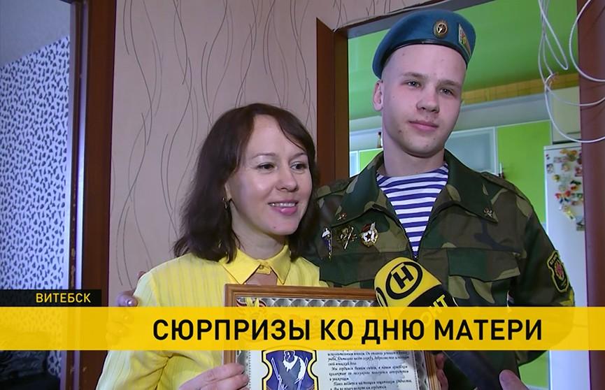 Сюрприз ко Дню матери – солдат поздравляет маму