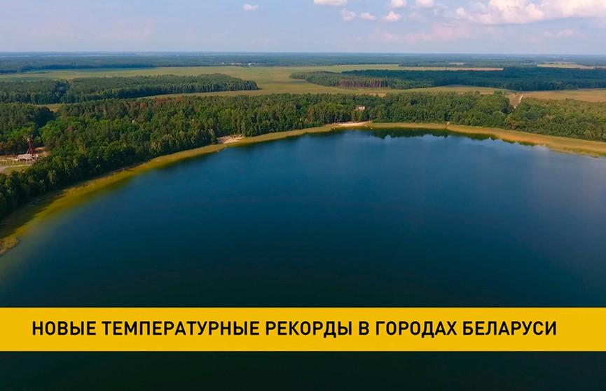Лето держит позиции: температурные рекорды побиты сразу в трёх городах Беларуси