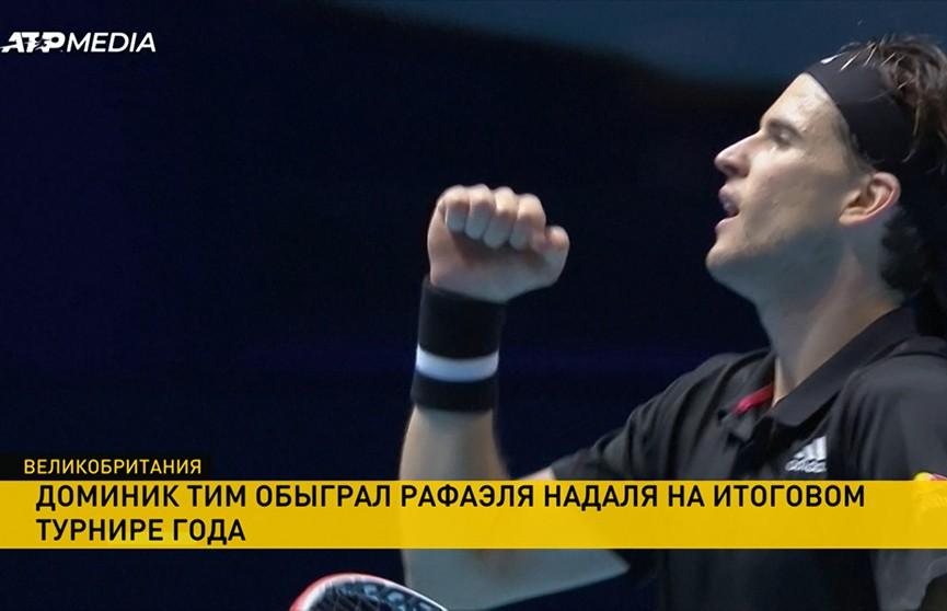 Доминик Тим обыграл Рафаэля Надаля на теннисном турнире в Лондоне