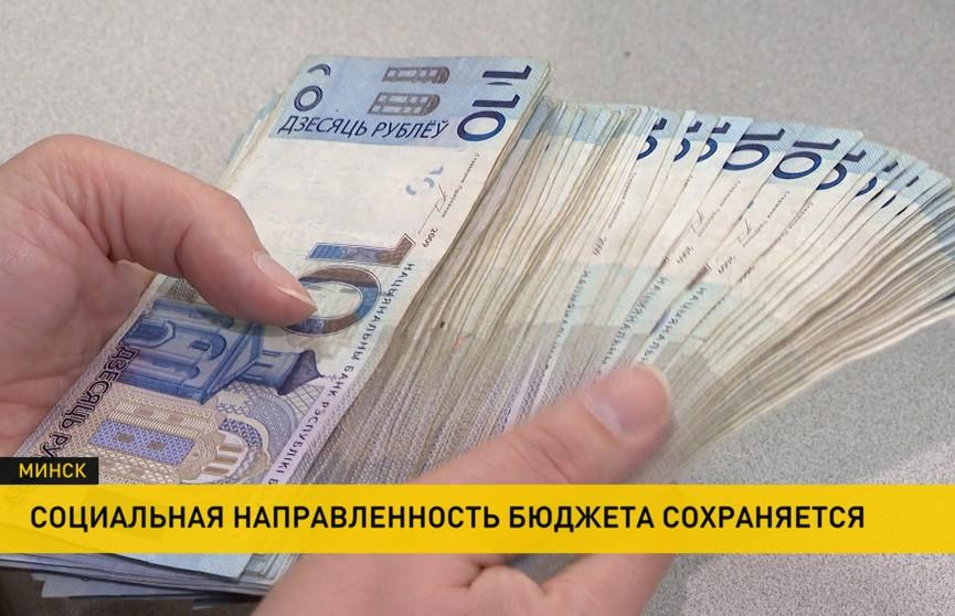 В Минфине заявили, что очередной транш российского кредита ожидают в первом полугодии