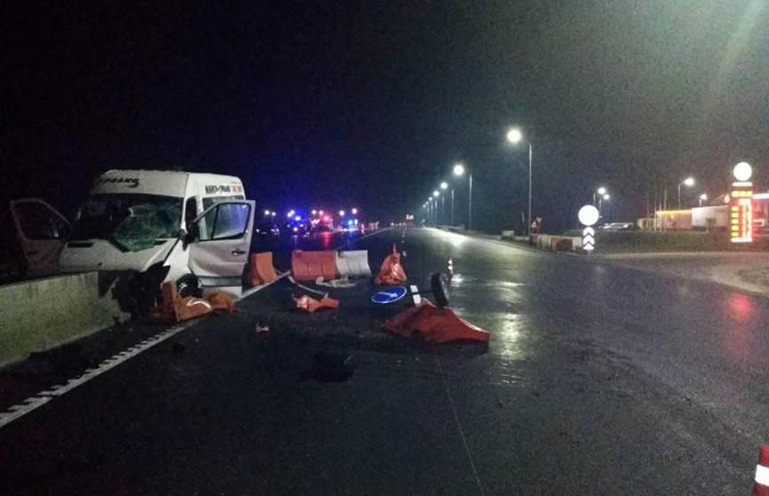 Авария под Воложином. Подробности и видео