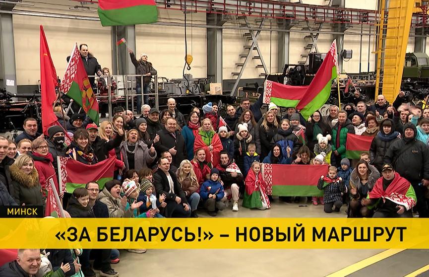 «За Беларусь»: участники автопробега посетили МЗКТ