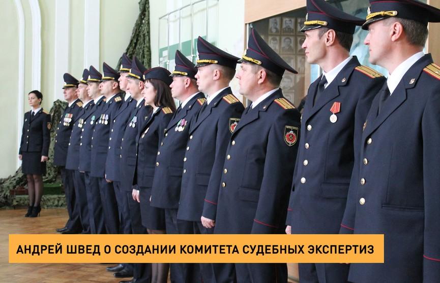 Андрей Швед о создании комитета судебных экспертиз