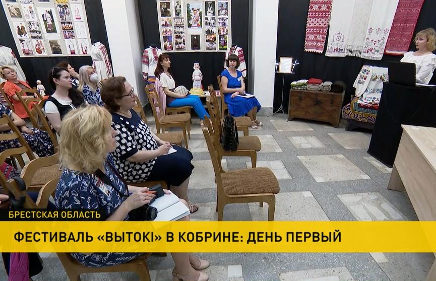 «Вытокі. Крок да Алімпу»: в Кобрине прошел первый день масштабного фестиваля