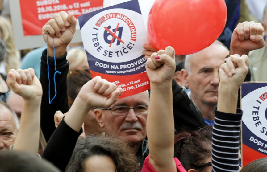 Протесты против повышения пенсионного возраста прошли в Хорватии
