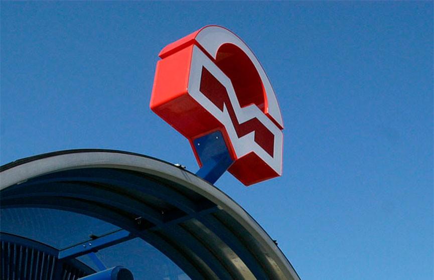 Один из выходов станции метро «Пушкинская» закроют до 31 июля