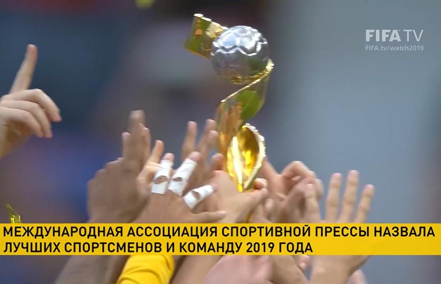 Лионель Месси и Симона Байлз признаны лучшими спортсменами 2019 года