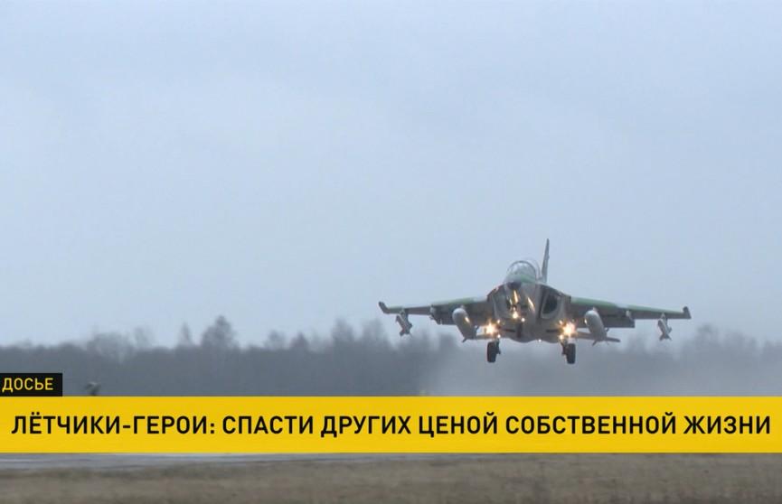 Приказ «катапультироваться» звучал 10 раз, но лётчики ослушались: что стало известно о трагедии в Барановичах после расшифровки черных ящиков
