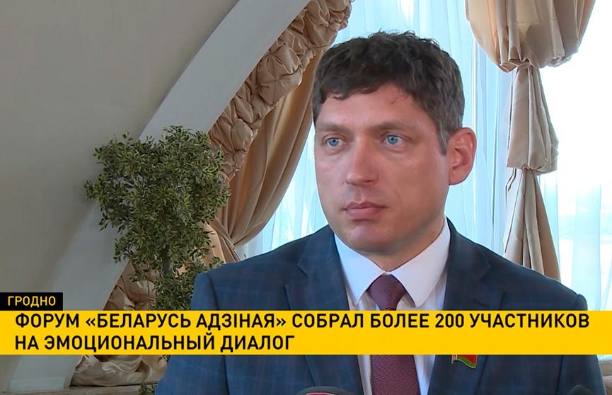Форум «Беларусь адзіная» собрал более 200 участников в Гродно
