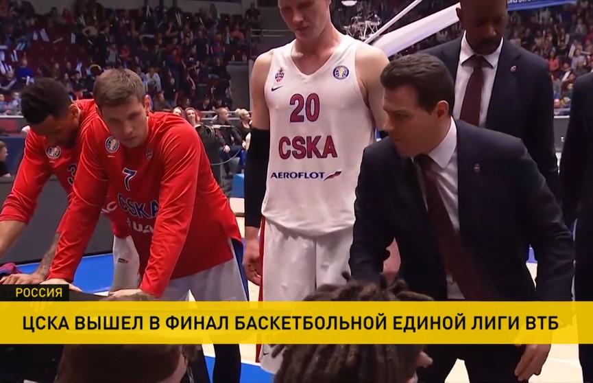 ЦСКА вышел в финал баскетбольной Единой лиги ВТБ