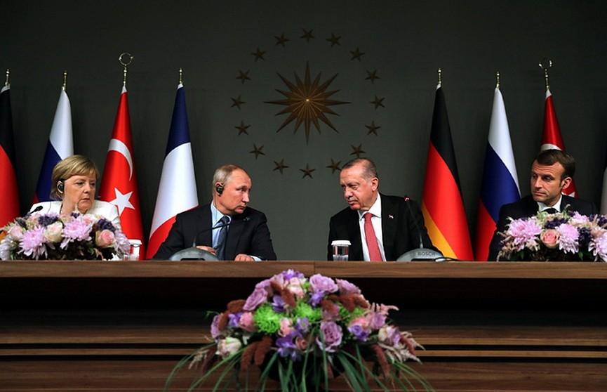 В Стамбуле завершился четырёхсторонний саммит с участием России, Турции, Франции и Германии