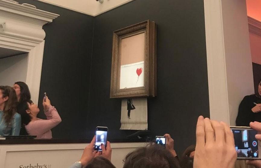 Картина Бэнкси самоуничтожилась после продажи за $1,4 млн