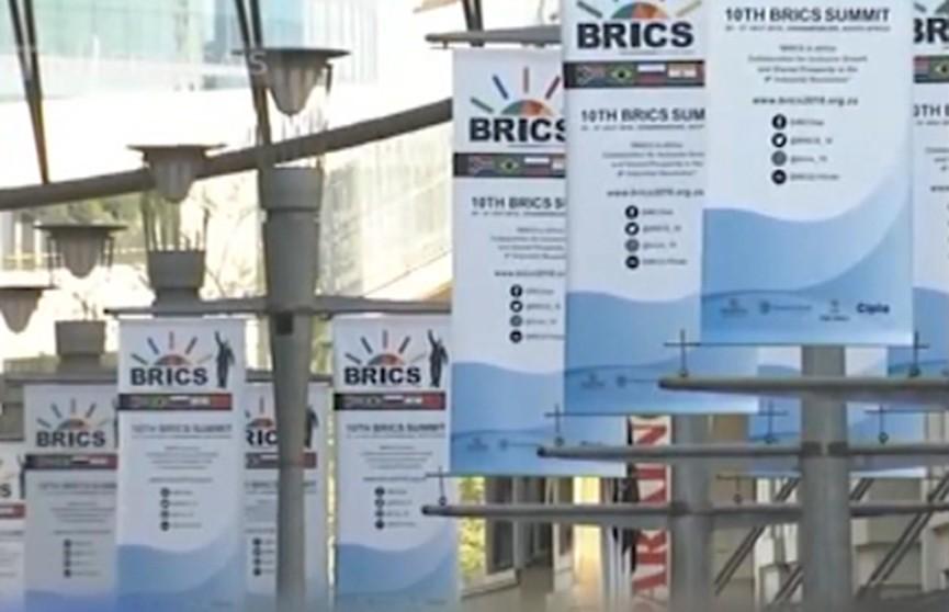 В Южной Африке открылся саммит БРИКС