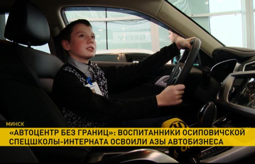 «Автоцентр без границ»:  Акция минского автосалона Geely на Орловской