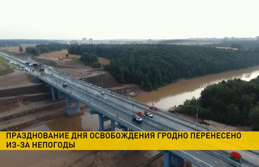 «Праздник в Гродно переносится» – Караник рассказал о последствиях непогоды в регионе