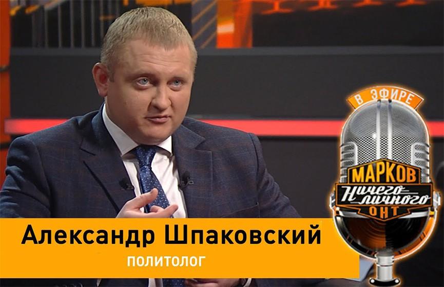 Политолог Александр Шпаковский – о ситуации в Беларуси, Тихановской, выдаче Путило, политических играх