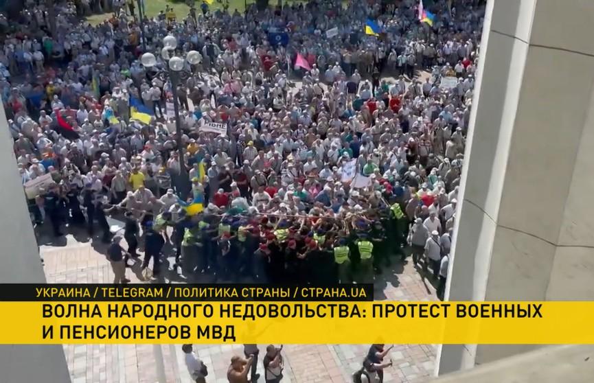 Полиция Киева применила слезоточивый газ при разгоне митинга ветеранов