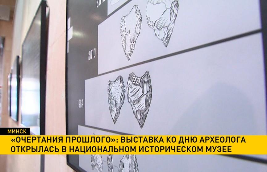 «Очертания прошлого»: выставка ко Дню археолога открылась в Национальном историческом музее