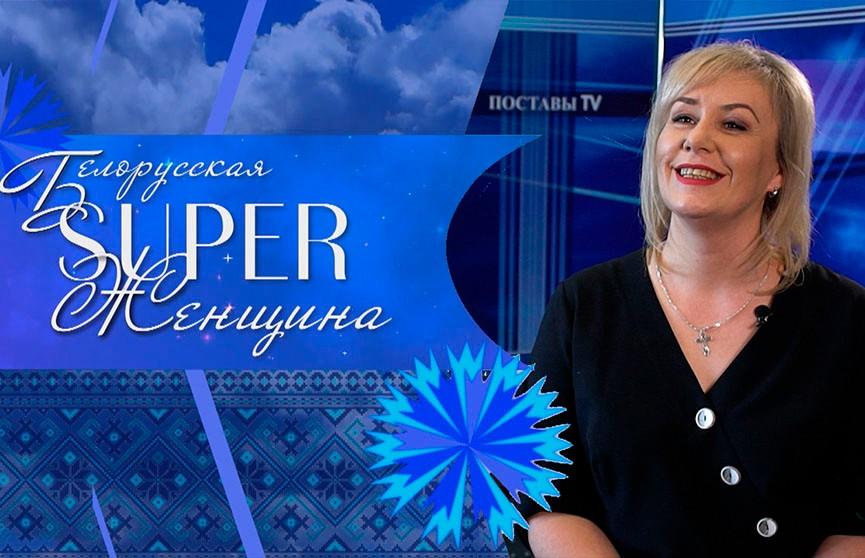 Редактор, ведущая, корреспондент и заботливая мама троих детей.  Юлия Лозикевич в проекте «Белорусская SUPER-женщина»