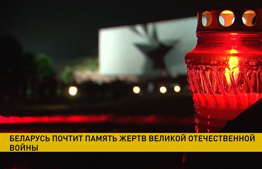 22 июня Беларусь будет вспоминать всех, кто ценой своей жизни защитил Отечество