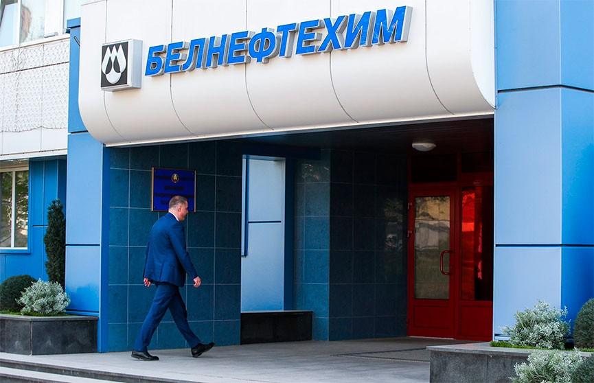 «Белнефтехим» подтвердил поставки 2 млн тонн нефти по цене $4 за баррель