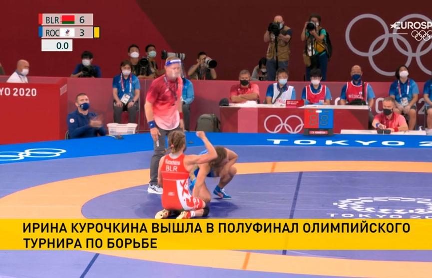 Ирина Курочкина вышла в полуфинал олимпийского турнира по борьбе