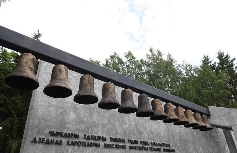 Лукашенко: Беларусь никогда не допустит возрождения идей нацизма на своей земле