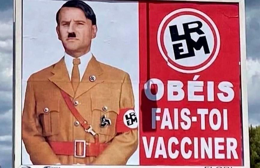 Политический скандал во Франции: Макрон подал в суд на художника, который изобразил его в образе Гитлера
