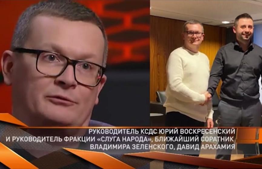 Руководитель фракции «Слуга народа» пригласил Юрия Воскресенского на Киевский экономический форум