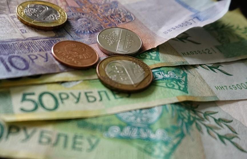 Профицит республиканского бюджета составил 5,6 млрд рублей