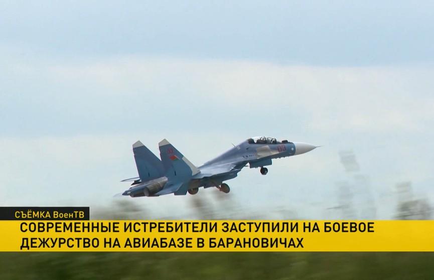 Истребители Су-30 заступили на боевое дежурство в Барановичах
