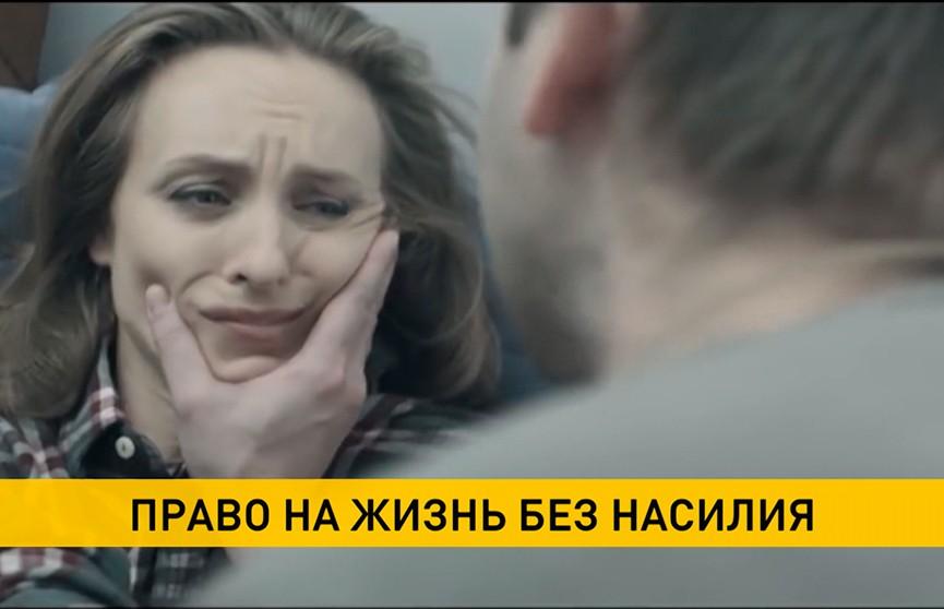 Юридическую помощь и приют предоставят жертвам домашнего насилия благодаря совместному проекту Беларуси и ЕС