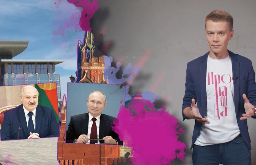 Интеграция Беларуси и России, «Запад-2021», «Мисс Беларусь». Смотрите новый выпуск программы Игоря Тура «Пропаганда»