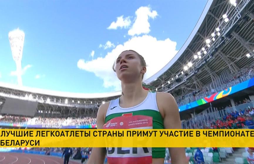 Неделя остаётся до старта главного легкоатлетического события года в Беларуси