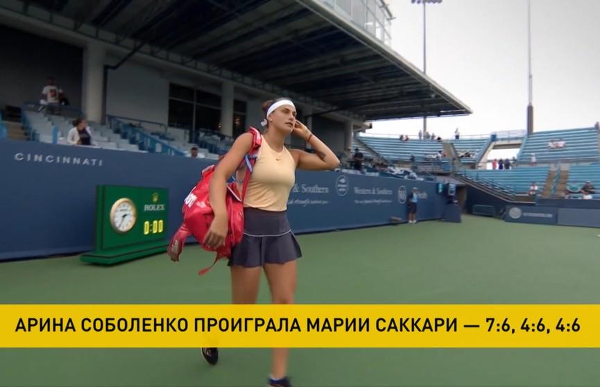 Белорусские теннисистки завершили выступление в одиночном разряде на турнире в Цинциннати