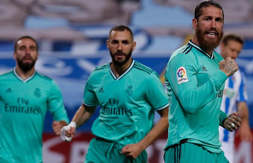 Мадридский «Реал» обыграл «Реал Сосьедад» и вышел на первое место в чемпионате Испании