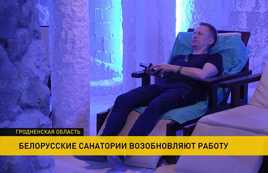 Белорусские санатории возобновляют работу: меры безопасности повышенные