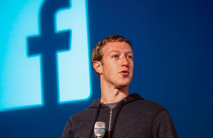 Сотрудники Facebook имели доступ к паролям миллионов пользователей соцсети