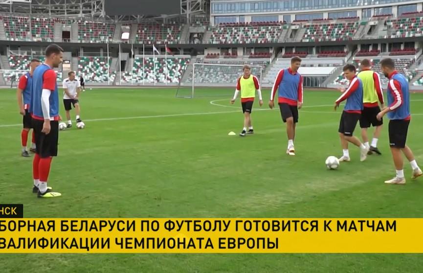 Сборная Беларуси по футболу начала подготовку к предстоящим матчам квалификации чемпионата Европы