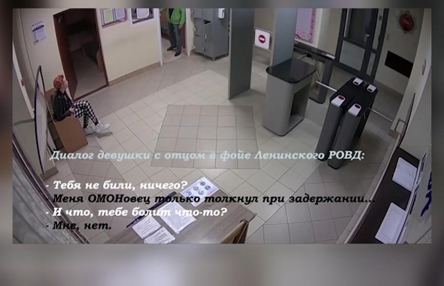16-летняя студентка колледжа из Гродно рассказала в РОВД об участии в несанкционированном митинге