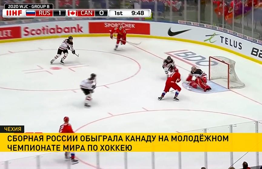 Сборная Чехии проиграла команде Германии на молодёжном чемпионате мира по хоккею