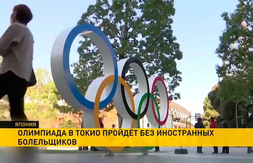 Олимпиада в Токио пройдет без зрителей: деньги за 600 тыс. билетов вернут