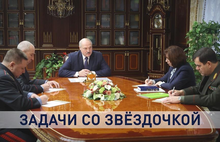Лукашенко о радикализации протестов в Беларуси: Общественная безопасность – важнейший вопрос