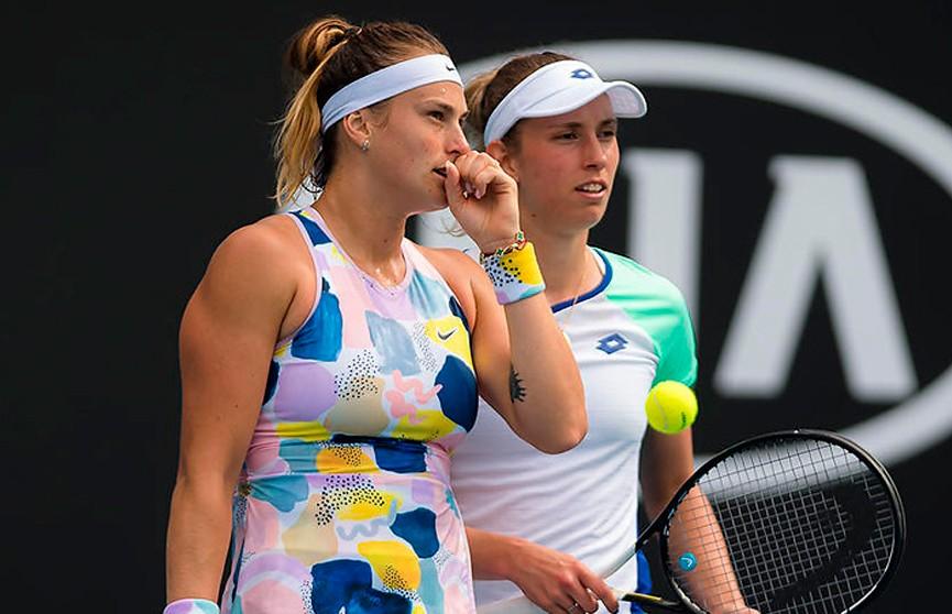 Арина Соболенко и Элизе Мертенс завершили выступление в парном разряде Australian Open