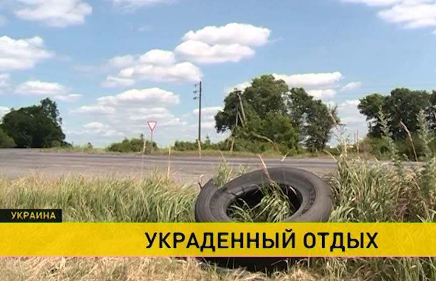 МИД Беларуси советует не расслабляться на отдыхе в Украине