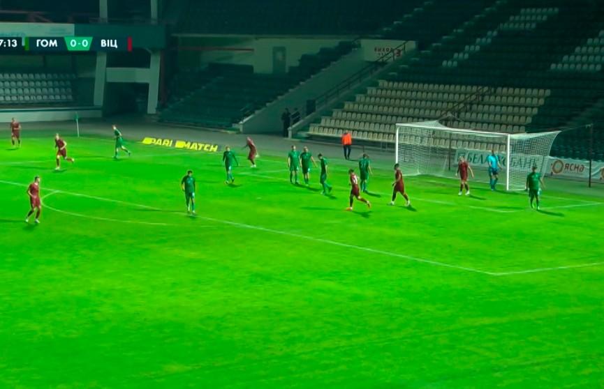 БАТЭ играет со «Сморгонью» в 22-м туре чемпионата Беларуси по футболу