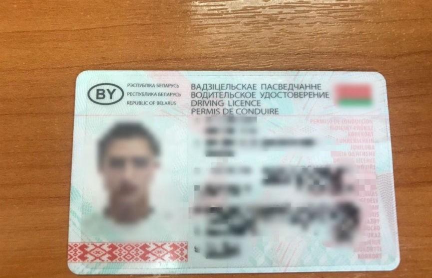 В Минске задержали водителя маршрутки, который ездил по поддельным правам