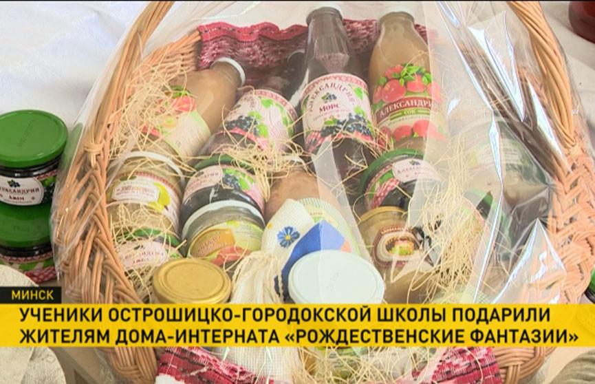 Ученики Острошицко-Городокской школы посетили дом-интернат для престарелых и инвалидов: ребята показали творческие номера, подарили мёд, картофель и двух козочек