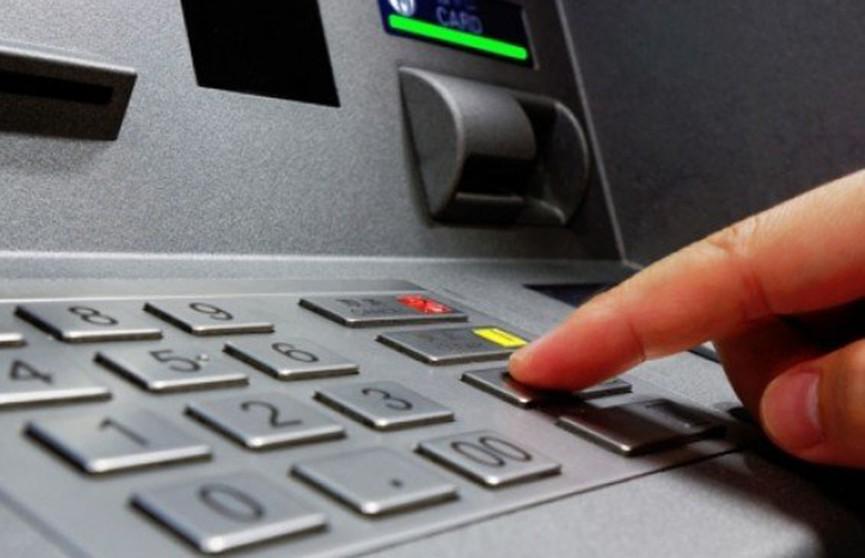 Банковские карты могут не действовать ночью 2 мая
